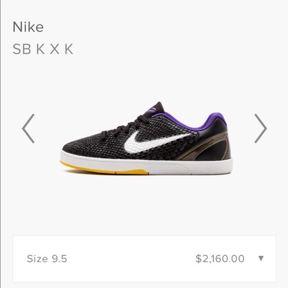 3ba30a702162f1 Nike Shoes   Rare Sb K X K Size 95 Nib   Poshmark